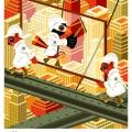 postkarte baum vs.indd